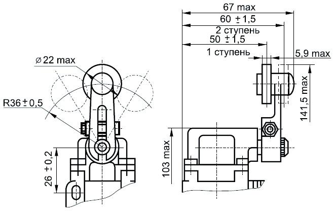Размеры ВП15К21А -231