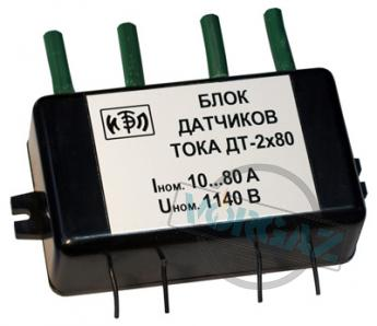 Датчики тока ДТ 10-80